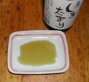 ダシが効いている小麦で作った醤油【足助仕込三河しろたまり】