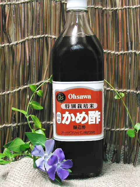 一年以上醸した旨味【薩摩かめ酢】オーサワジャパン
