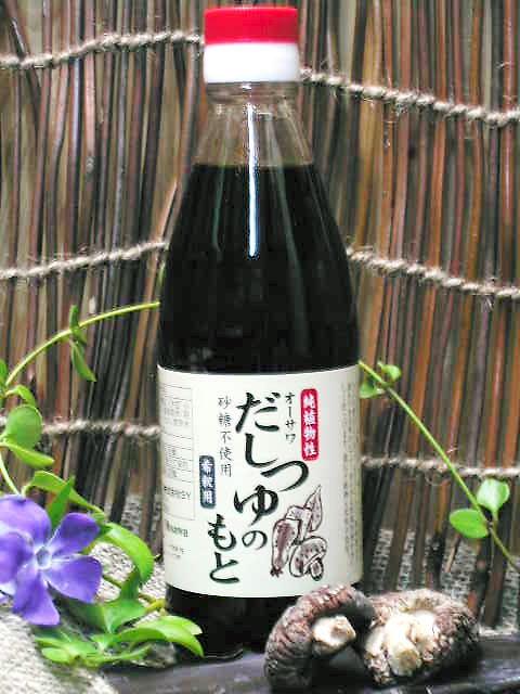 風味豊かな純植物性【オーサワのだしつゆのもと】オーサワジャパン