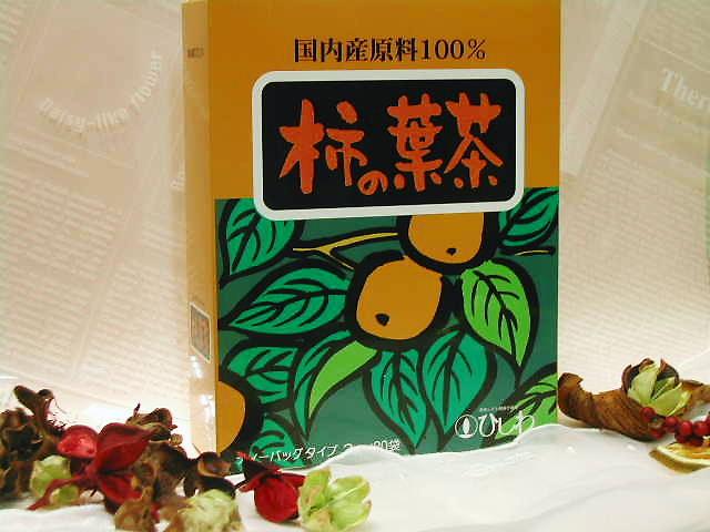 天然のビタミンC【柿の葉茶】
