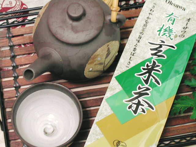 緑茶と玄米のハーモニー【オーサワの有機玄米茶】