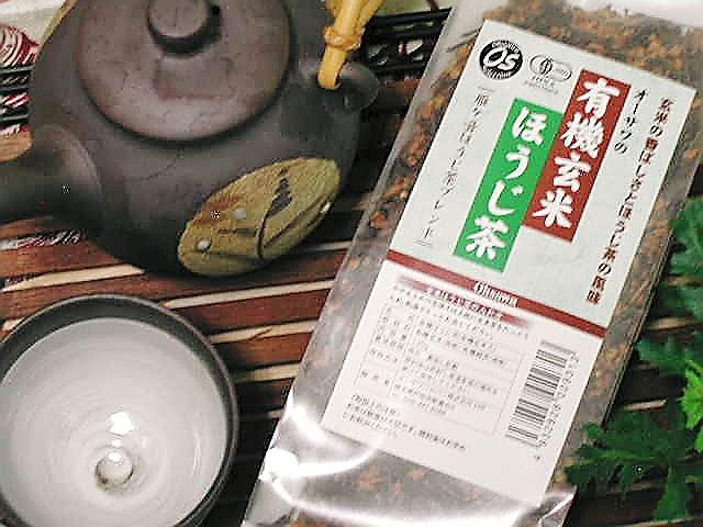 ほっとする味と香り【オーサワの有機玄米ほうじ茶】オーサワジャパン